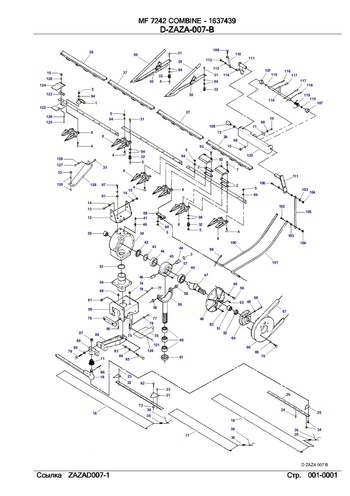 Yanmar Alternator Wiring Diagram furthermore Deutz Engine Starter Wiring Diagram also 2615 Mahindra Engine Diagram further John Deere L120 Wiring Harness as well Zetor Parts Catalog. on zetor tractor wiring harness