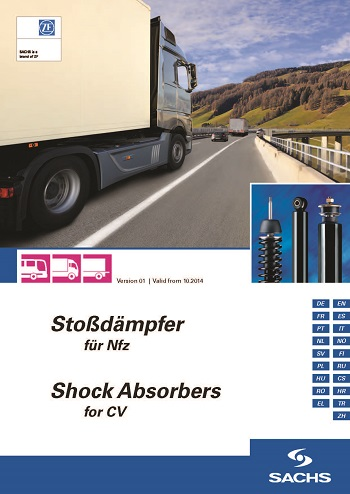 SX_CAT_EBook_Shock-Absorbers-CV_IN_V01_Страница_0001